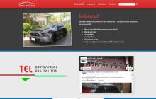 ส่งมอบเว็บไซด์ www.รถมือสองรัตนะออโต้คาร์.com ให้แก่ รัตนะ ออโต้ คาร์