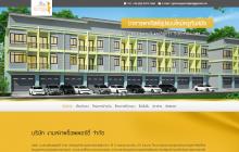 ส่งมอบเว็บไซต์ www.งามสง่า.com ให้แก่ บริษัท งามสง่า พร็อพเพอร์ตี้ จำกัด
