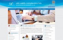 ส่งมอบเว็บไซต์ให้กับ บริษัท เอสพีเอ็น การบัญชีและบริหาร จำกัด