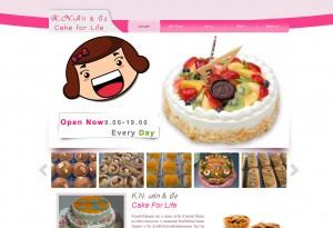 ผลงานเว็บไซต์ ร้าน เค.เอ็น. เค้ก แอนด์ ปัง