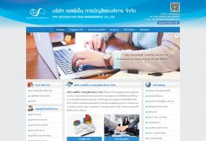 ผลงานเว็บไซต์ บริษัท เอสพีเอ็น การบัญชีและบริหาร จำกัด