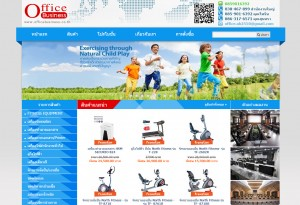 ผลงานเว็บไซต์ บริษัท ออฟฟิต บิซซิเนส จำกัด