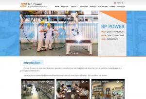 ผลงานเว็บไซต์ บริษัท บี.พี. เพาเวอร์ เอ็นยิเนียริ่ง กรุ๊ป จำกัด