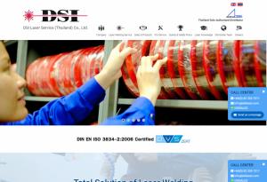 ผลงานเว็บไซต์ DSI Laser Service (Thailand) Co., Ltd.