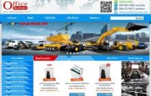 ส่งมอบเว็บไซต์ www.officebusiness.co.th ให้แก่บริษัท ออฟฟิต บิซซิเนส จำกัด