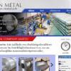 ส่งมอบเว็บไซต์ www.inmetal.co.th ให้แก่บริษัท อินเมทัล (ประเทศไทย) จำกัด