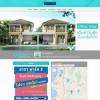 ส่งมอบเว็บไซต์ให้กับ กิตินันท์ กรุ๊ป / Kitinan Group