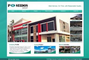ผลงานเว็บไซต์ Poseidon Associate Group Co.,Ltd.
