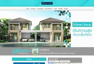 ผลงานเว็บไซต์ กิตินันท์ กรุ๊ป / Kitinan Group