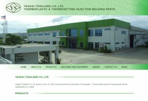 ผลงานเว็บไซต์ YAHAGI (THAILAND) CO.,LTD.