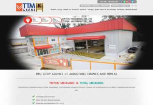 ผลงานเว็บไซต์ TOTAL MECHANIC COMPANY LIMITED